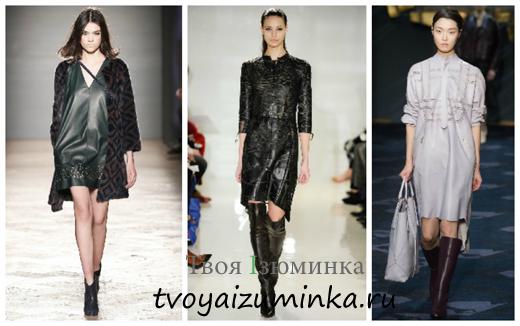 Модные кожаные платья 2014-2015