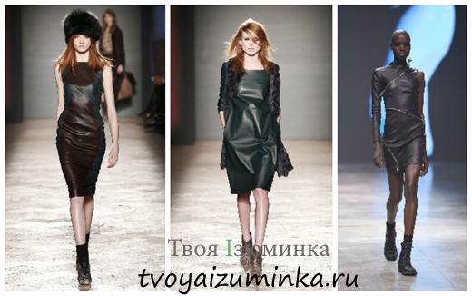 Оригинальные кожаные платья 2014-2015