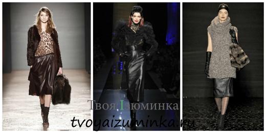 Кожаные юбки миди - 2014-2015
