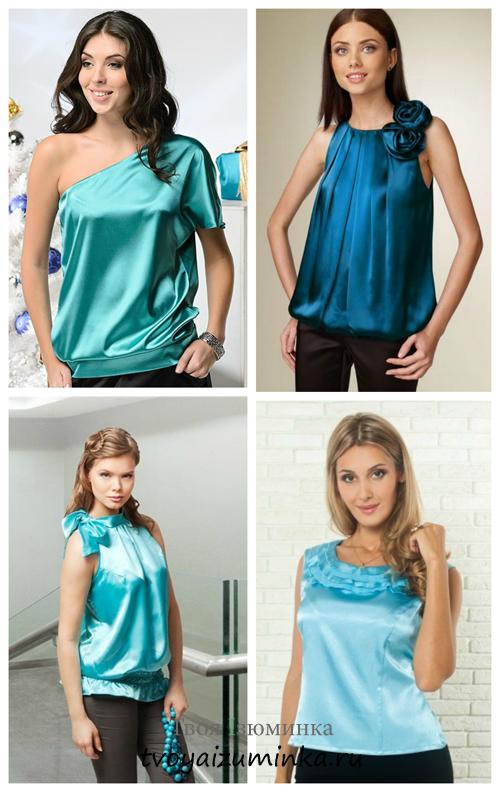 Нарядные блузки синего оттенка