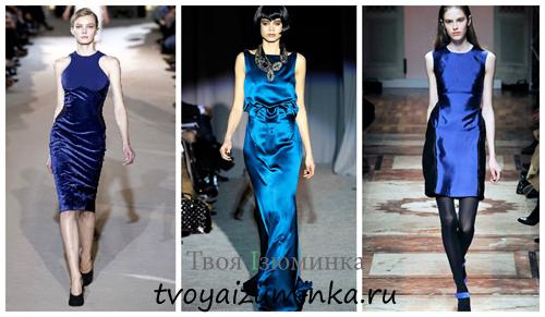 5ce141c0f513 Синее платье на новый год. Синее платье с чем носить.