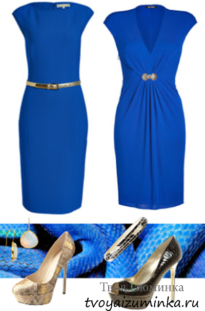 Туфли и пояс к синему платью