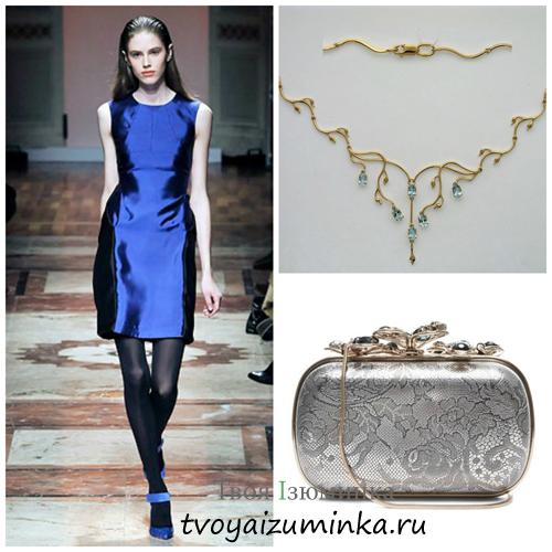 Золотые аксессуары к синему платью