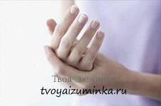 Растирание рук
