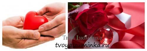 originalnye-podarki-dlya-lyubimogo-na-den-svyatogo-valentina