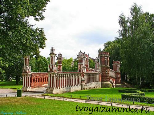 Парк в Царицино