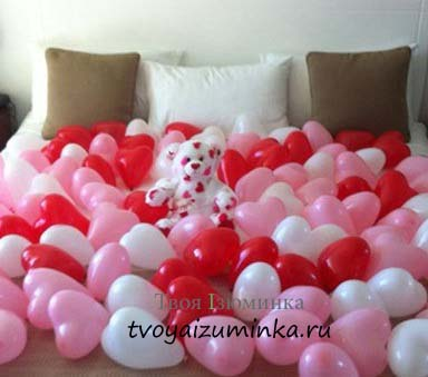 Сюрприз ко Дню святого Валентина