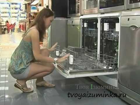 Посудомоечная машина как выбрать