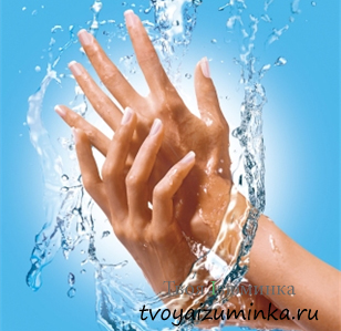 Очищение рук