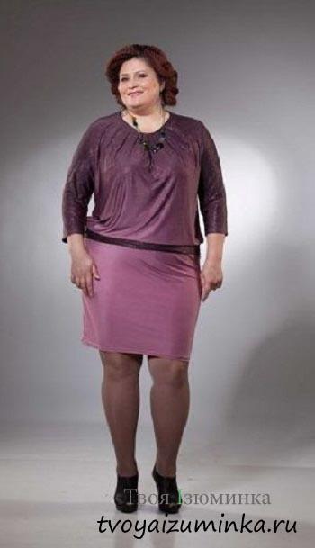 Платье для полных женщин.