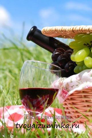 Вино для пикника