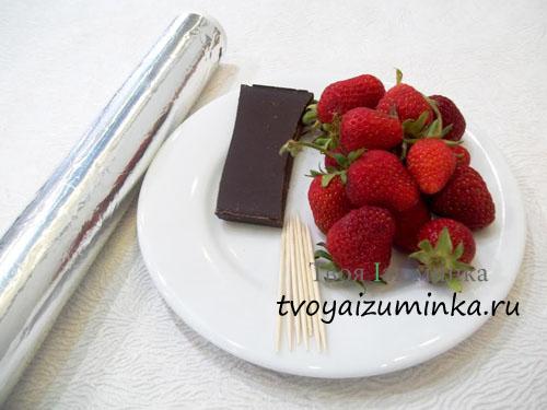 Клубника в шоколаде ингредиенты
