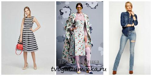 Модное лето 2015 - основные тенденции