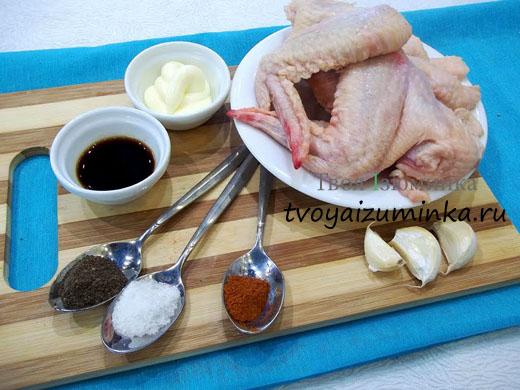 куриные крылышки в духовке, ингредиенты