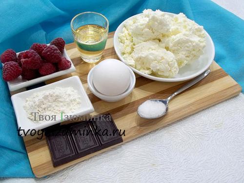 Шоколадные сырники с малиной ингредиенты