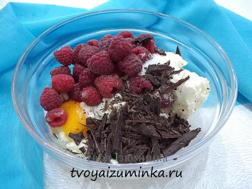 Творог, яйцо, малина, шоколад