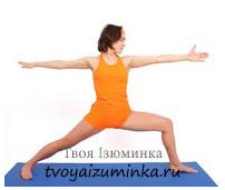 Упражнение - пружинистые покачивания
