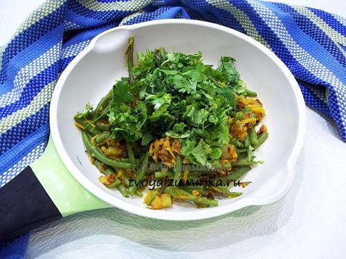 Измельченная зелень и овощи