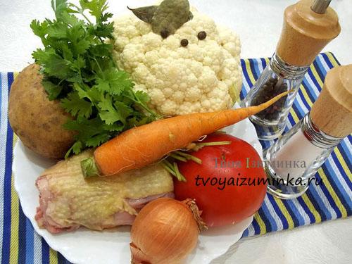 Овощной суп с цветной капустой, ингредиенты
