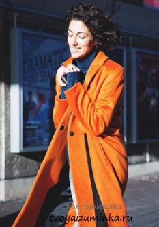 Пальто оранжевого цвета
