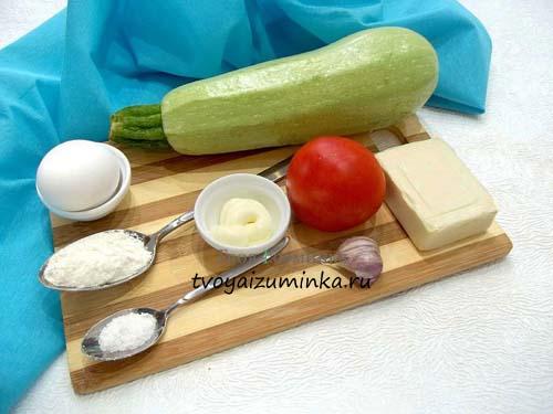 Кабачковый рулет с сыром и чесноком, ингредиенты