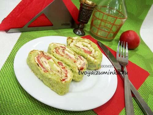 Кабачковый рулет с сыром и чесноком, оригинальная, праздничная закуска