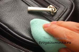 Как очистить сумку дома