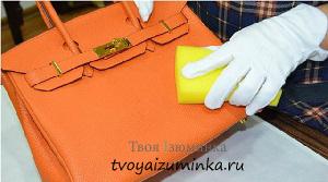 Как очистить сумку