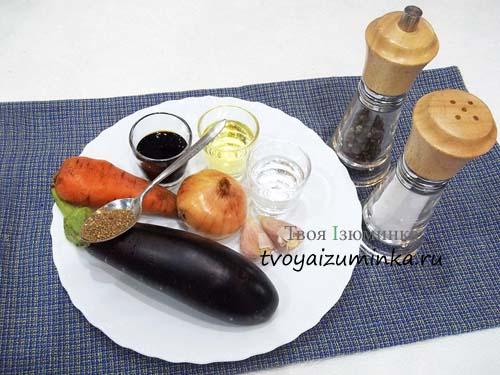 Маринованные баклажаны с морковью и чесноком, ингредиенты