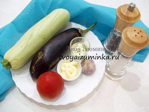 Оригинальная закуска с баклажанами, ингредиенты
