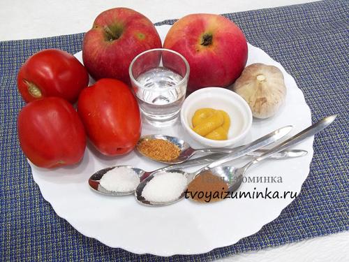 Домашний томатный кетчуп из помидоров и яблок