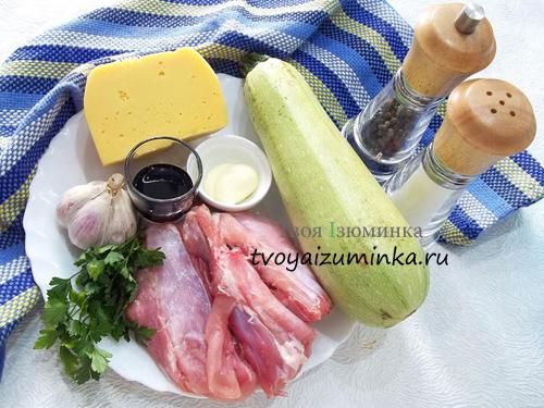 Кабачки фаршированные куриным мясом в духовке, ингредиенты