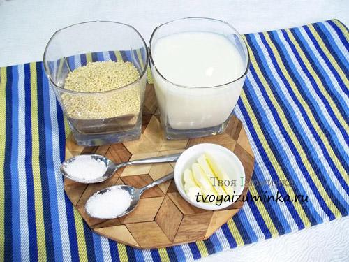 Пшенная каша на молоке, ингредиенты