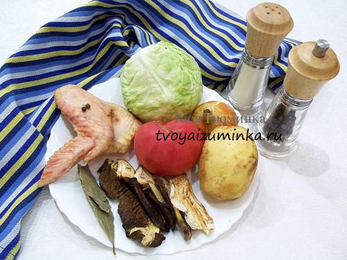 Суп с грибами и курицей, ингредиенты