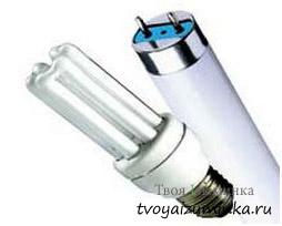 Люминесцентные лампы (трубчатые и компактные)
