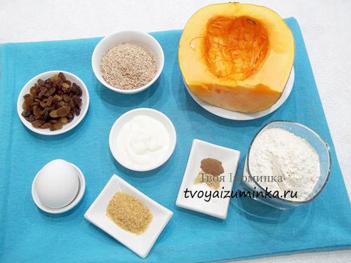 Пирог с тыквой и изюмом, ингредиенты