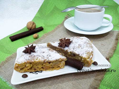 Пирог с тыквой и изюмом: пошаговый рецепт с фото