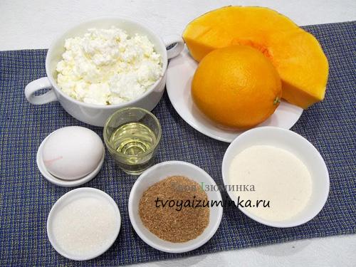 Сырники с тыквой и творогом, ингредиенты