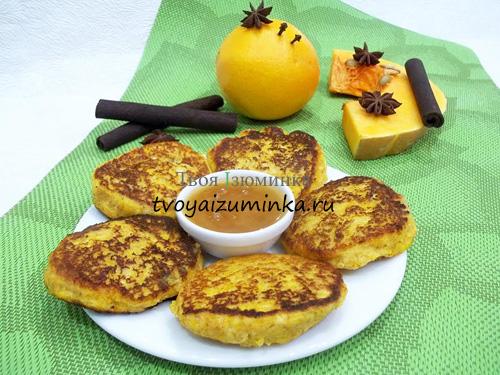 Сырники из тыквы рецепт пошагово