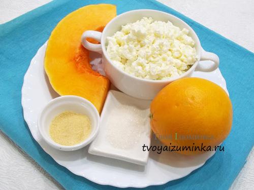 Творожно-тыквенный десерт, ингредиенты