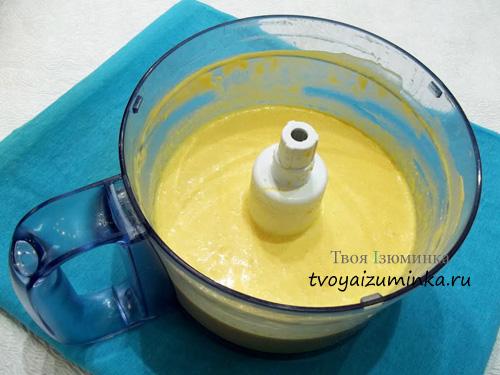 Взбитый творог с тыквенным пюре и соком апельсина