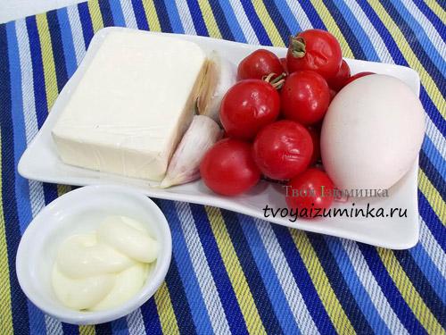 Закуска из помидор черри с сыром и чесноком, ингредиенты
