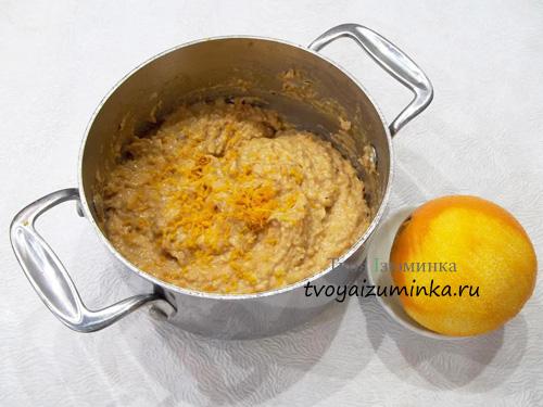 Добавление апельсиновой цедры