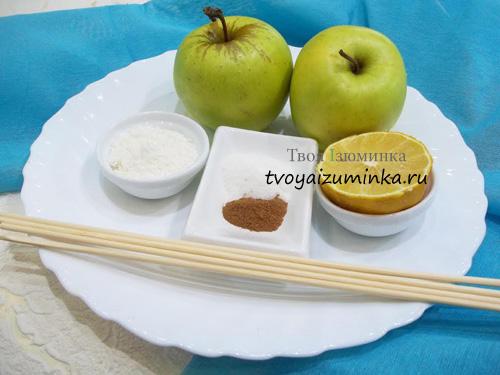 Фруктовый шашлык из яблок на шпажках , ингредиенты