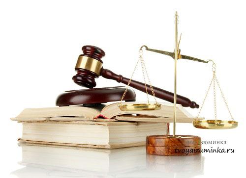 Как можно выиграть суд у Управляющей компании без адвоката