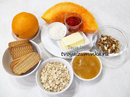 Конфеты из тыквы, ингредиенты