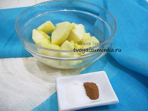 Корица для маринования яблок