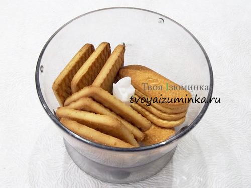 Печенье в измельчителе