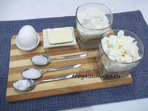 Творожное печенье «Гусиные лапки», ингредиенты