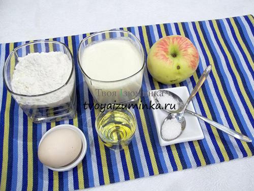 Блинчики с яблочным припеком, ингредиенты